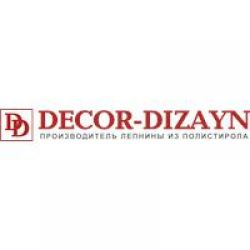 Плинтусы цветные Decor-Dizain