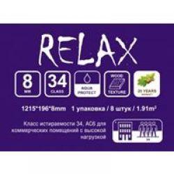 Ламинат Lamiwood коллекция Relax