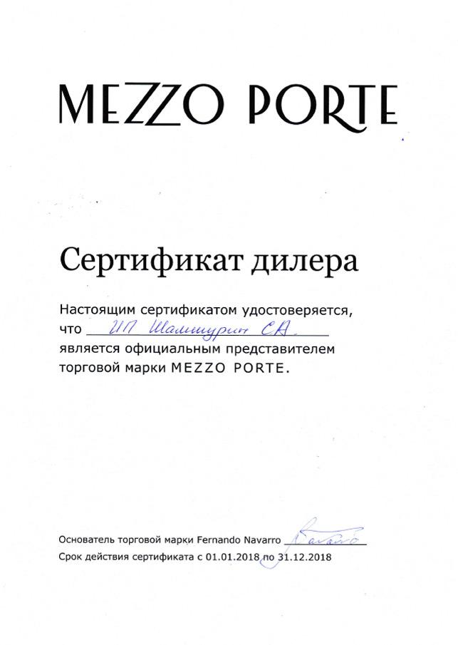 Сертификат дилера Mezzo Porte